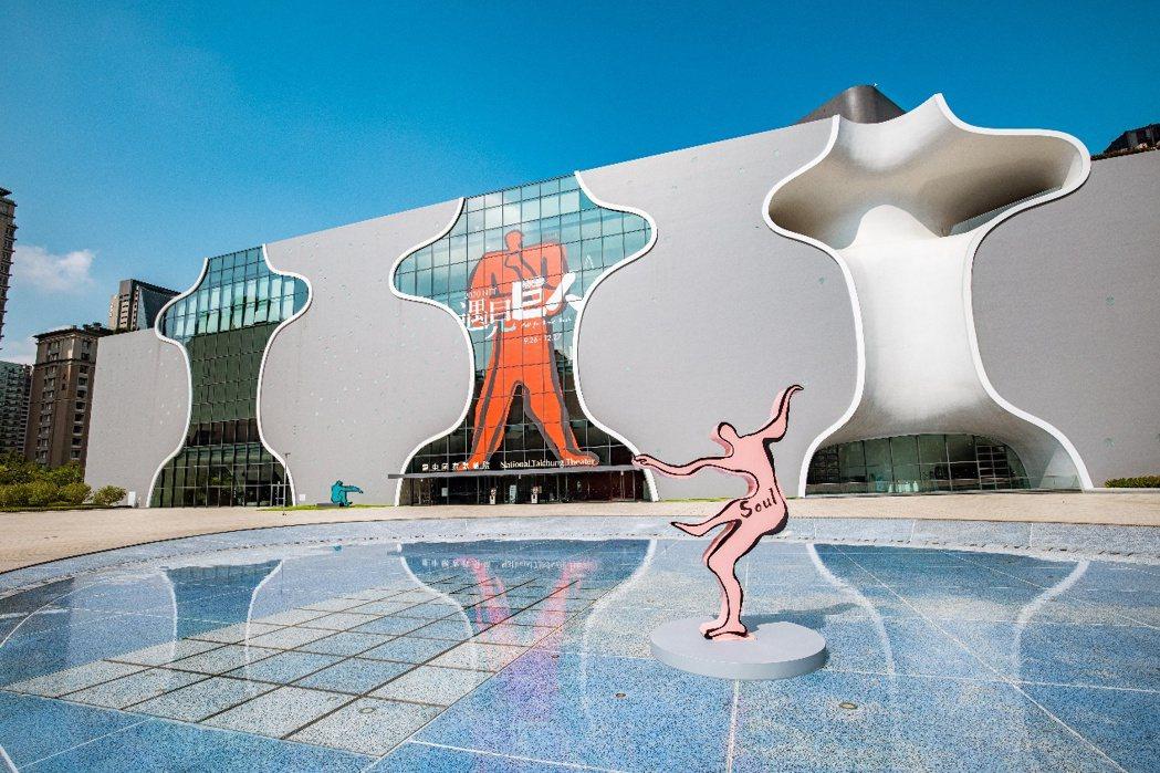 台中國家歌劇院的世界級建築設計,帶動了七期新市政中心的國際建築風潮,更讓「七期」...