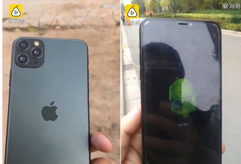 大陸一名男子買到假的「iPhone 11 Pro Max」手機,螢幕竟然跳出安卓系統的小綠人。 圖/翻攝自梨視頻