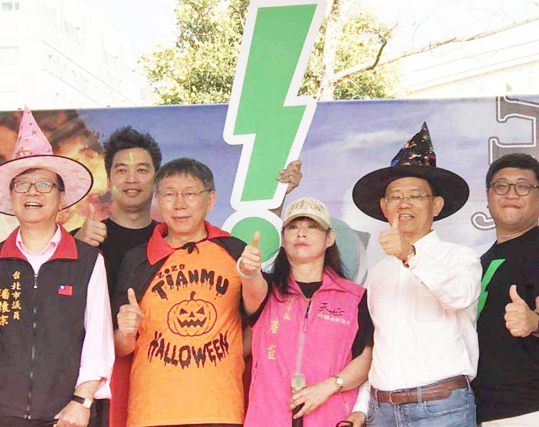 台北市長柯文哲(左三) 、艾斯移動創辦人曾冠智(左二) 、天母商圈發展協會唐笛理...
