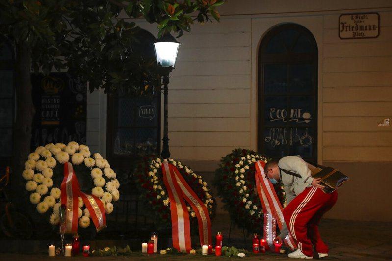 奧地利首都維也納發生濫射槍擊,造成4人死亡。 美聯社