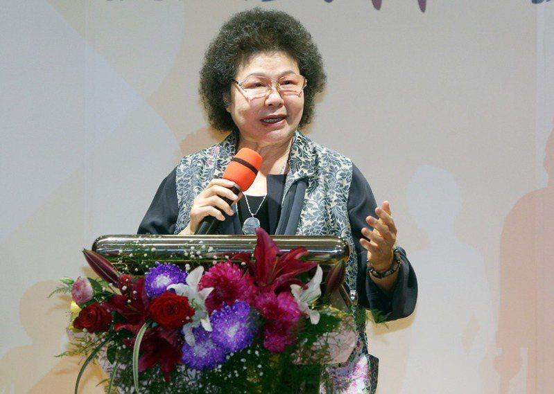 監察院長陳菊。 聯合報系資料照/記者曾吉松攝影