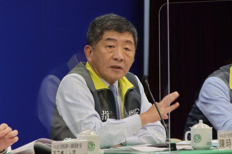 中央流行疫情指揮中心指揮官陳時中。 圖/指揮中心提供