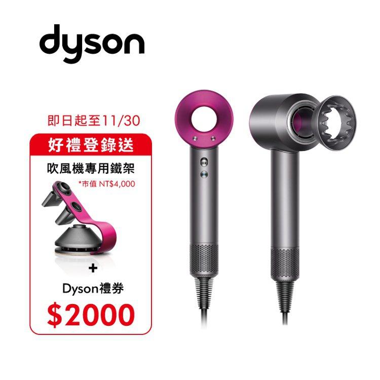 Dyson Supersonic吹風機,終極砍價只要1元。圖/家樂福提供