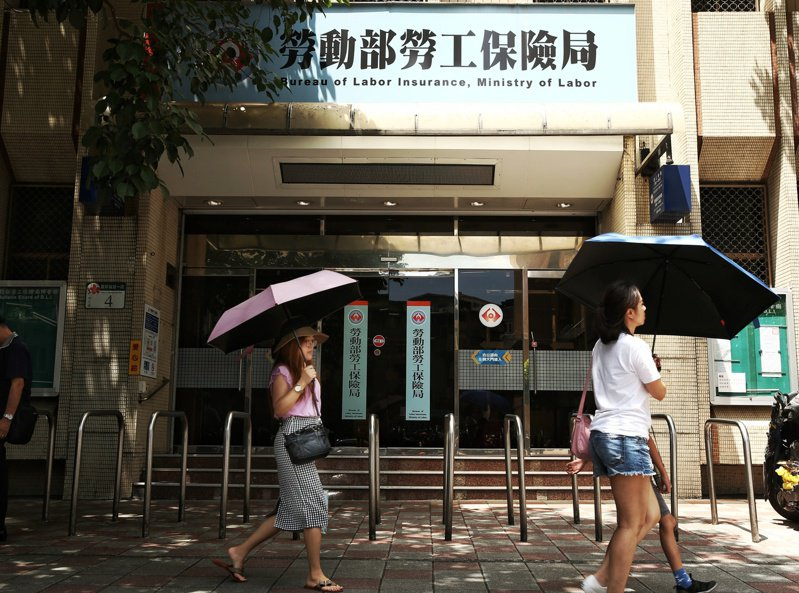不少學者專家認為勞保破產風暴恐無法避免。但政府若及時展開五項政策,應較能讓台灣世代減痛延續。圖為勞保局外觀。圖/聯合報系資料照片