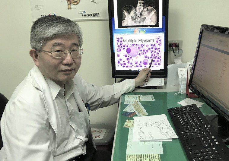 烏日林新醫院血液腫瘤科主任林增熙說,多發性骨髓瘤屬於血液癌症之一,主要是在骨髓內...