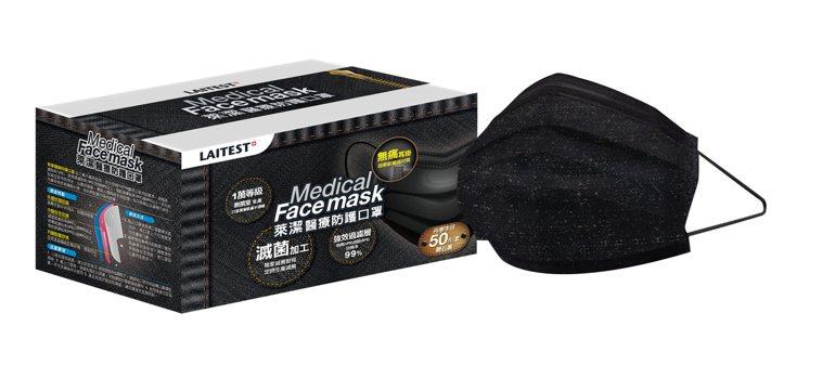 萊爾富11月6日晚上8點開放預購3萬盒「丹寧牛仔隕石黑」醫療口罩,每盒50入售價...