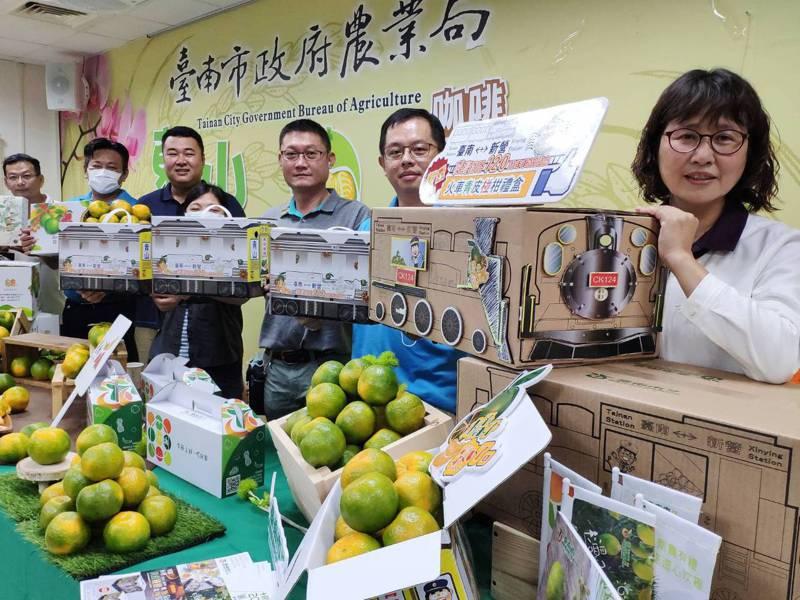 台南市著名青皮椪柑上市,還搭上文創風,將3箱9台斤青皮椪柑設計成火車禮盒,限量1000組。記者謝進盛/攝影