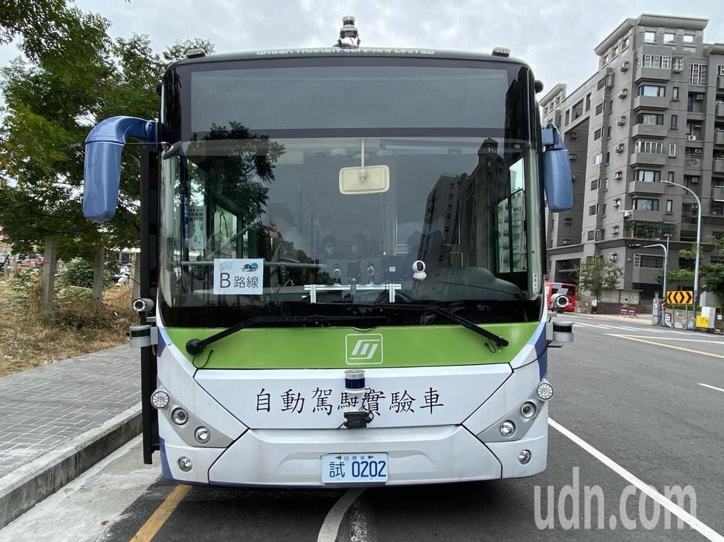 台中水湳自駕巴士10月31日至11月11日,開放民眾線上預約試乘。記者喻文玟/攝...