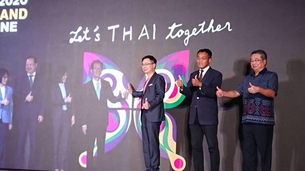 「2020年線上泰國智灣形象展」於今(4)日正式於線上、實體同步舉辦。黃淑惠攝