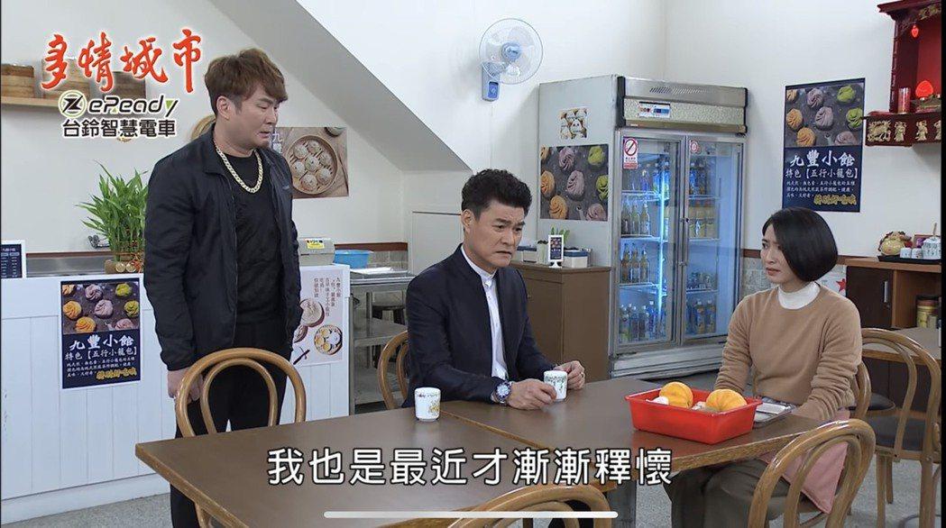 侯怡君(右起)、王中皇、紅毛在「多情城市」中感嘆「八方」。圖/摘自youtube