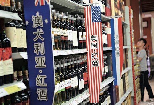 大陸近日指出,減少進口澳洲葡萄酒、煤炭和食糖等產品進口商也有自行決定。(圖/取自新浪網)