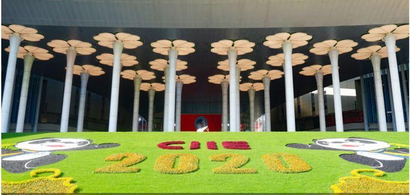 中國國際進口博覽會今晚在上海國家會展中心開幕。圖/取自進博會官網