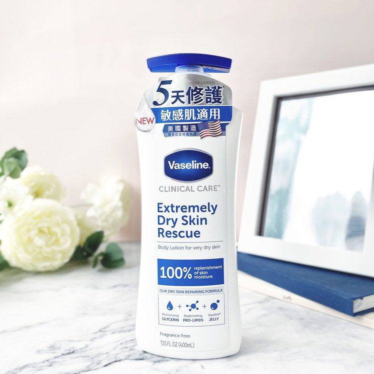 凡士林專業低敏修護乳液/400ml/479元。圖/凡士林提供