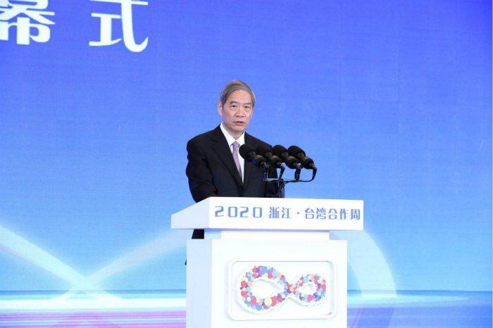大陸海協會長張志軍3日在「2020浙江.台灣合作周」開幕式上致詞。(取自中評網)