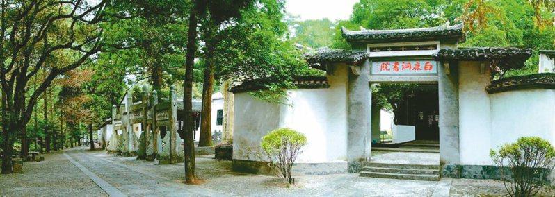 「海內書院第一」白鹿洞書院 圖/本報江西九江傳真
