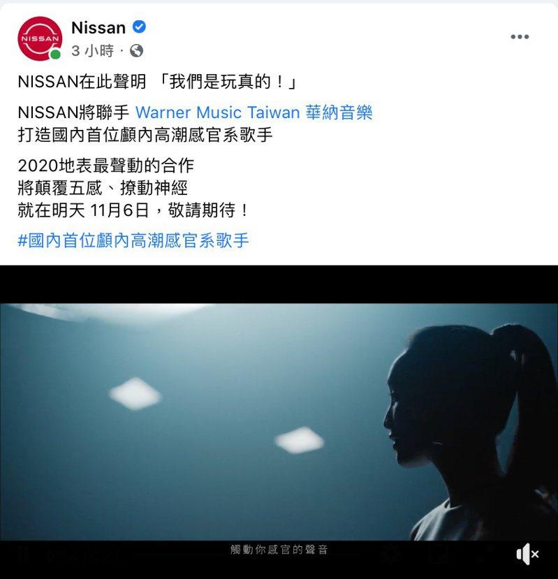 一直不肯鬆口的NISSAN總代理裕隆日產,終於在今(5)日上午於NISSAN官方...