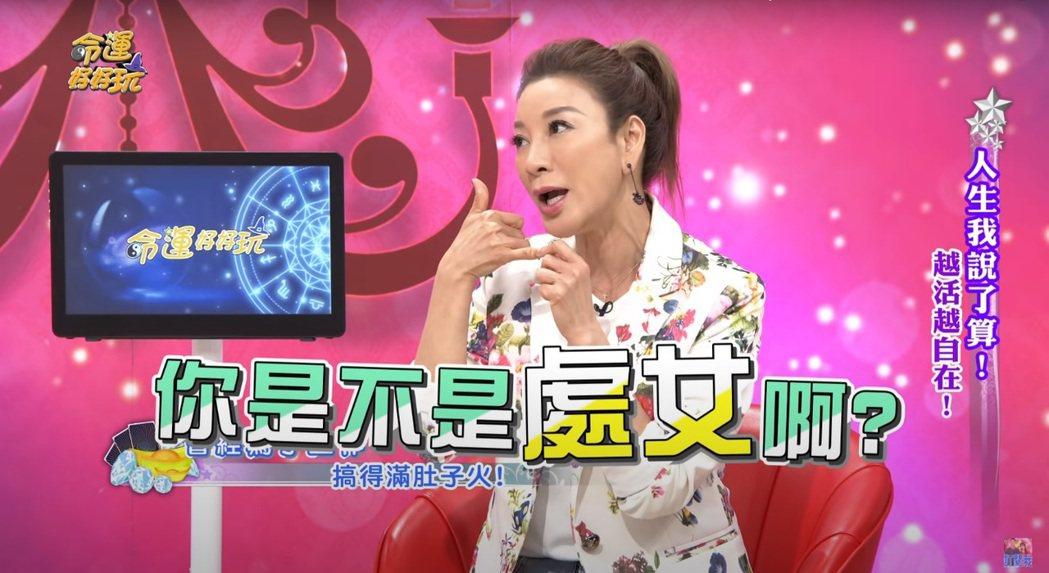 楊繡惠談及入行時受到導演言語性騷擾。圖/擷自YouTube