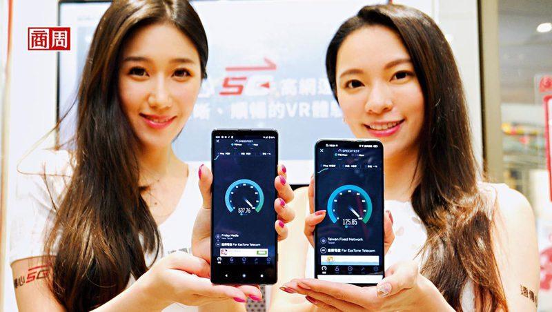 5G開台,首波促使消費者升級網路的就是5G手機,但要走入主流,仍待更多殺手級應用出現。(攝影者.程思迪)