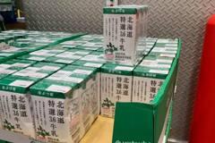 北海道四葉牛奶進好市多 網友曝有其他用途:味道跟一般牛奶不同