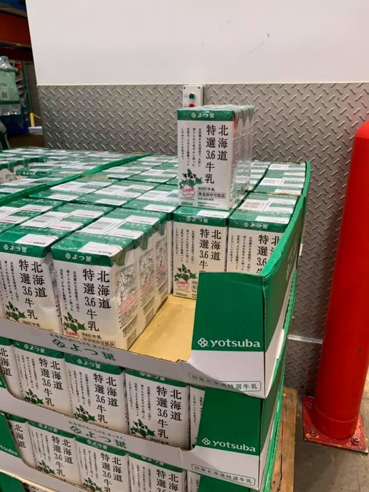 好市多推出從北海道進口的十勝四葉牛乳新品。《Costco好市多 商品經驗老實說》