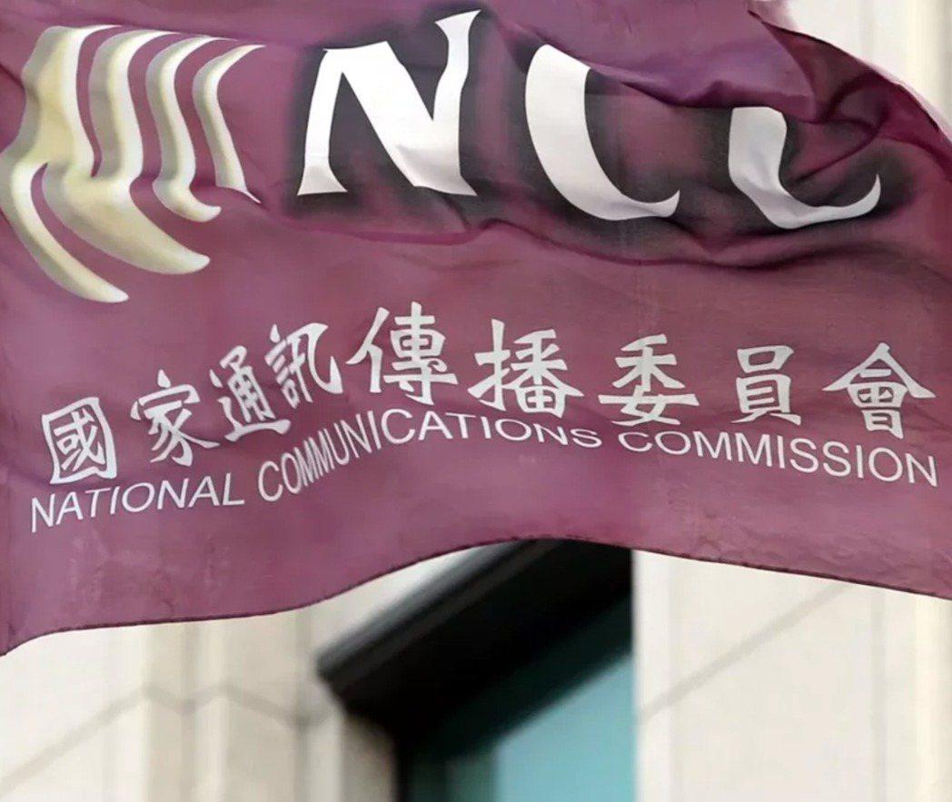 中天新聞台換照遭NCC 7比0駁回,中天電視緊急聲請假處分。 圖/本報系資料照