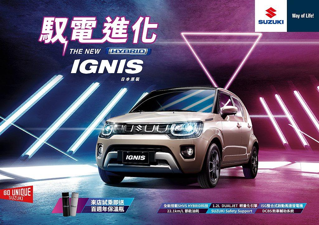 Taiwan Suzuki自即日起推出全車系舊換新購車優惠,配合政府補助最低63...
