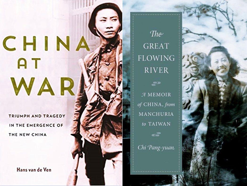 左為《戰火中國》原文版、右為《巨流河》英文版。