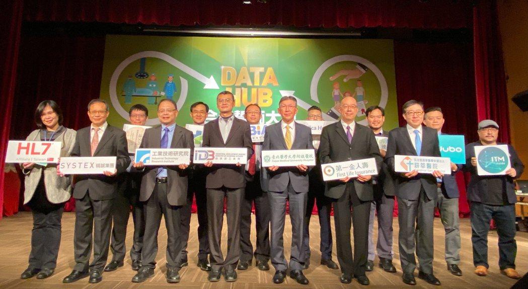在經濟部工業局的號召下,近20家企業、法人、公協會、大學等單位加入了Data H...
