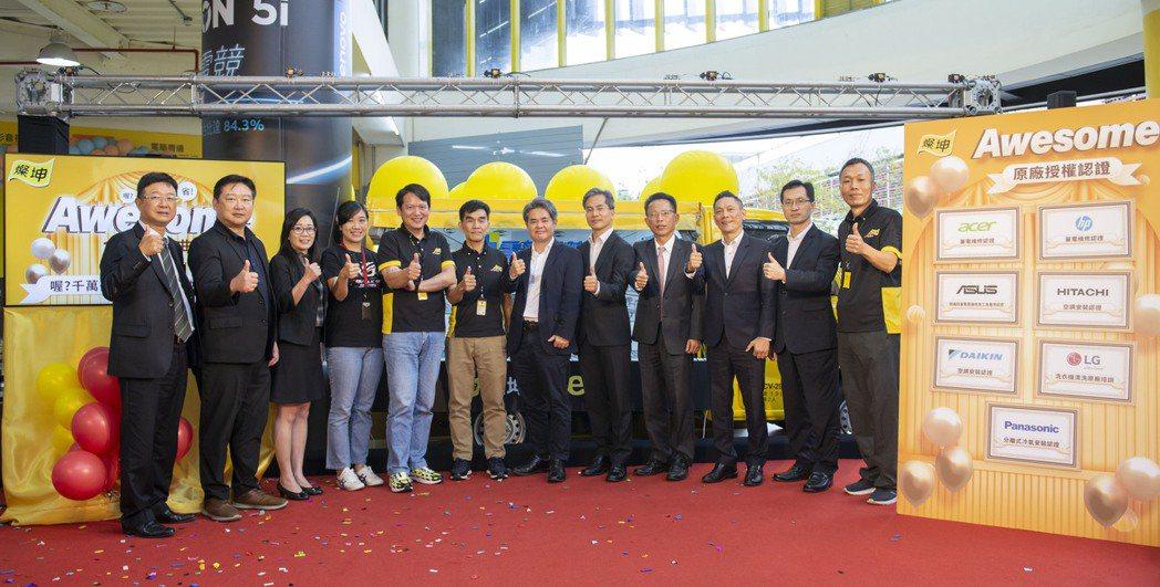電氣醫院2.0強勢發表,擁有LG、Panasonic、大金、HITACHI、AS...