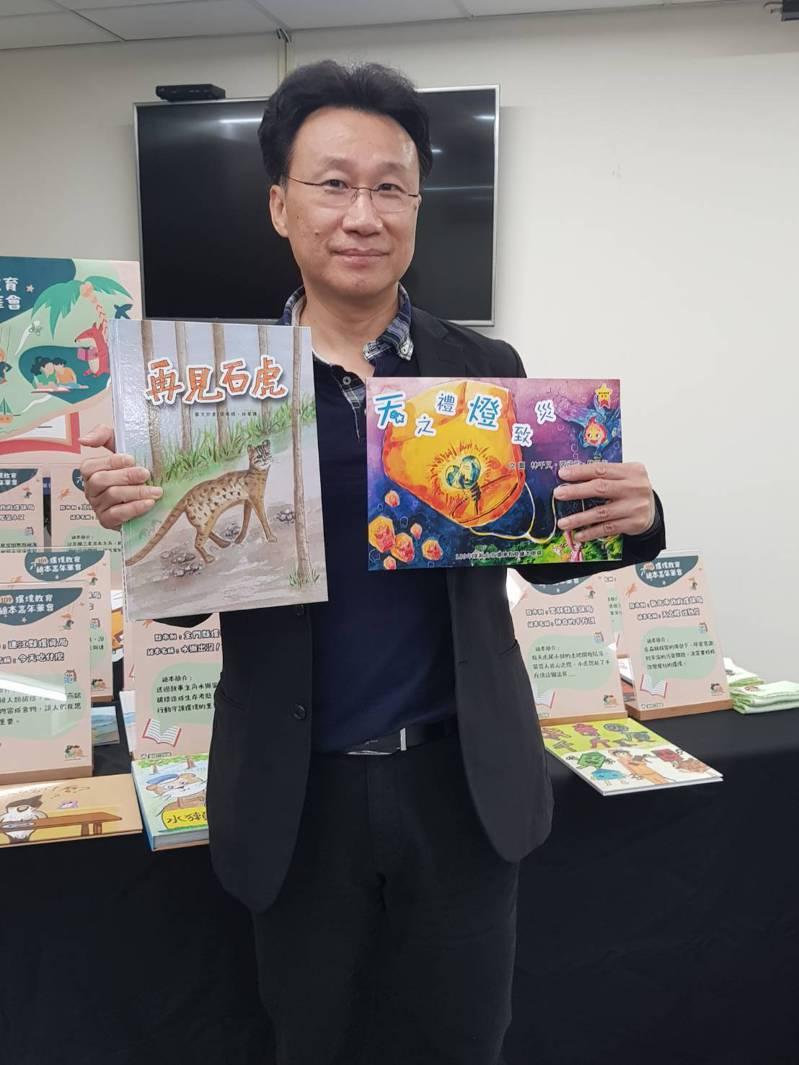 環保署集結全國22縣市以在地環境為故事背景,並選出適合兒童閱讀的79本環境教育繪本,以嘉年華會方式展示,本周六華山展示。圖為環保署綜計處長劉宗勇。記者彭宣雅/攝影