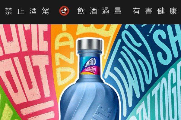 絕對伏特加再推限量瓶  「Absolut Movement」即日上市