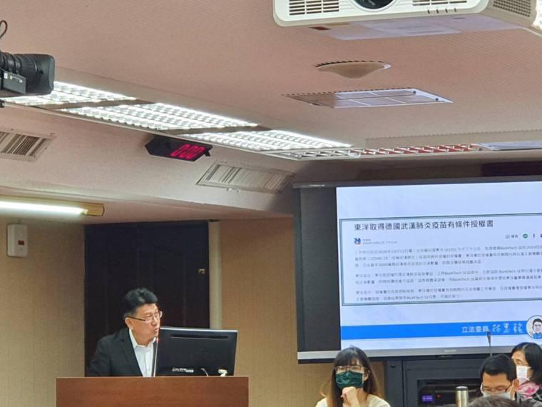 立委林思銘今就東洋疫苗是否仍保有談判空間,向衛福部質詢。記者楊雅棠/攝影