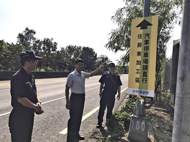 2020屏東風箏節將於7、8日,在屏東河濱公園登場,屏東警分局實施相關管制措施,提醒用路人注意。圖/屏東警分局提供