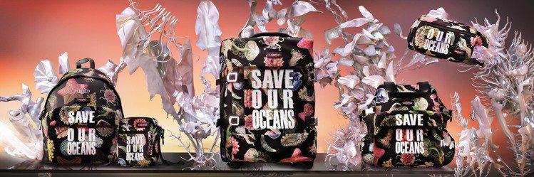 向來重視環保議題的Vivienne Westwood攜手包款品牌Eastpak推...