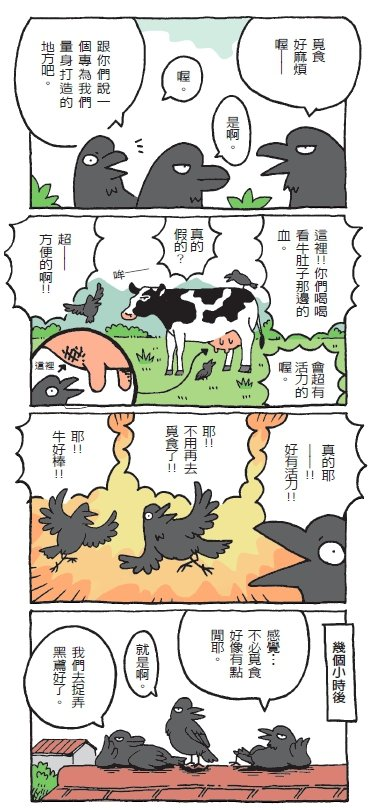 圖/松田佑香