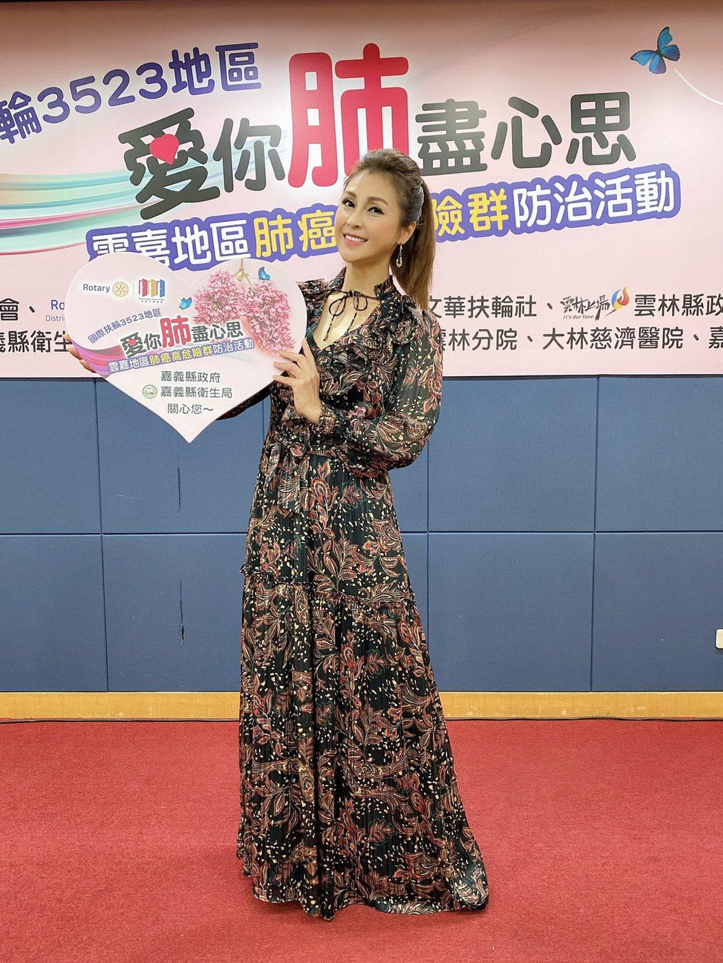 梁佑南出席「愛你肺盡心思」呼籲維護身體健康。圖/民視提供