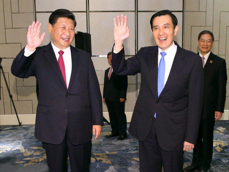 11月7日是2015年「馬習會」屆滿5周年,當年銜命折衝的陸委會前主委夏立言透露,當時為了「中華民國」四個字,雙方曾撂話可以不辦。圖/聯合報系資料照片