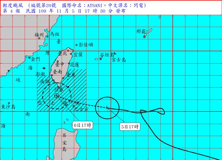 閃電颱風路徑。圖/翻攝自中央氣象局