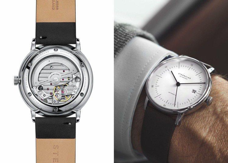 雖然於台灣並未有代理引入,但德國品牌Sternglas則拿下2020年的iF設計...