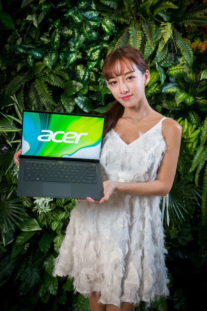 Acer Swift 5擁有纖薄機身、抗菌螢幕,建議售價34,900元,雙11促銷買就送萬元大禮包。圖/宏碁提供