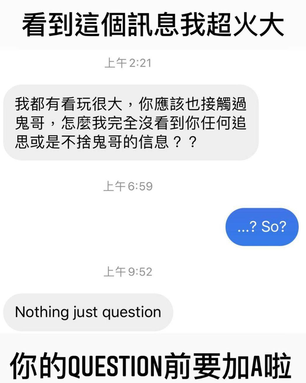 圖/擷自黃豪平IG