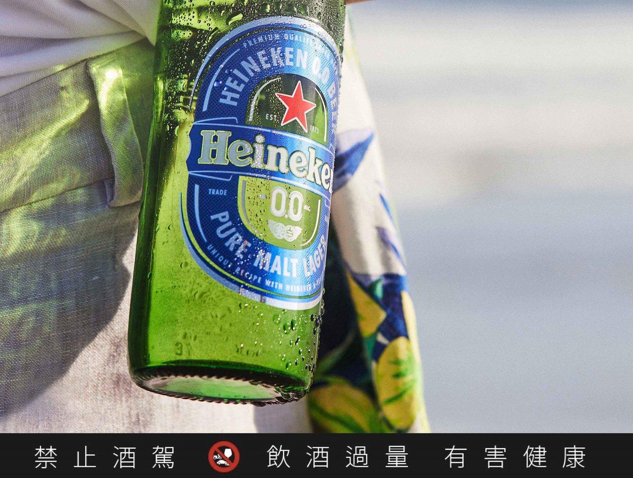 海尼根也有一瓶「0.0」無酒精,強調0酒精、但同樣擁有麥芽風味與氣泡感。提醒您:...