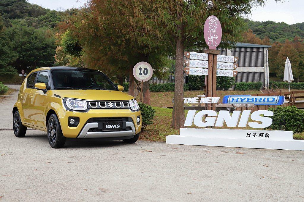 小改款Suzuki Ignis是Taiwan Suzuki首款導入的SHVS複合...