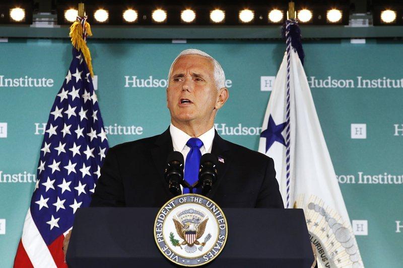 2018年10月4日,副總統彭斯在哈德遜研究所發表對中政策演說,指出中共甚至企圖干預總統大選。 圖/美聯社