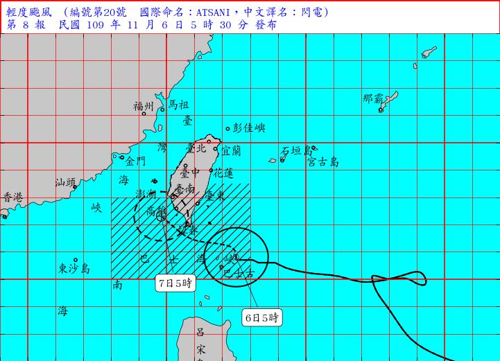 閃電颱風今天颱風中心將通過恆春半島南方海面,其暴風圈掠過台灣南端,恆春半島及台東應嚴加戒備、慎防強風豪雨。圖/氣象局提供