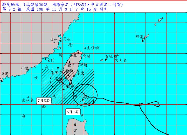 輕度颱風閃電上午7時的中心位置在鵝鑾鼻的東南方約180公里之處,以每小時14公里速度,向西北西轉西北進行。其暴風圈正逐漸進入巴士海峽及台灣東南部海面,對台東(含蘭嶼、綠島)、屏東、恆春半島、高雄及台南構成威脅。圖/取自氣象局網站