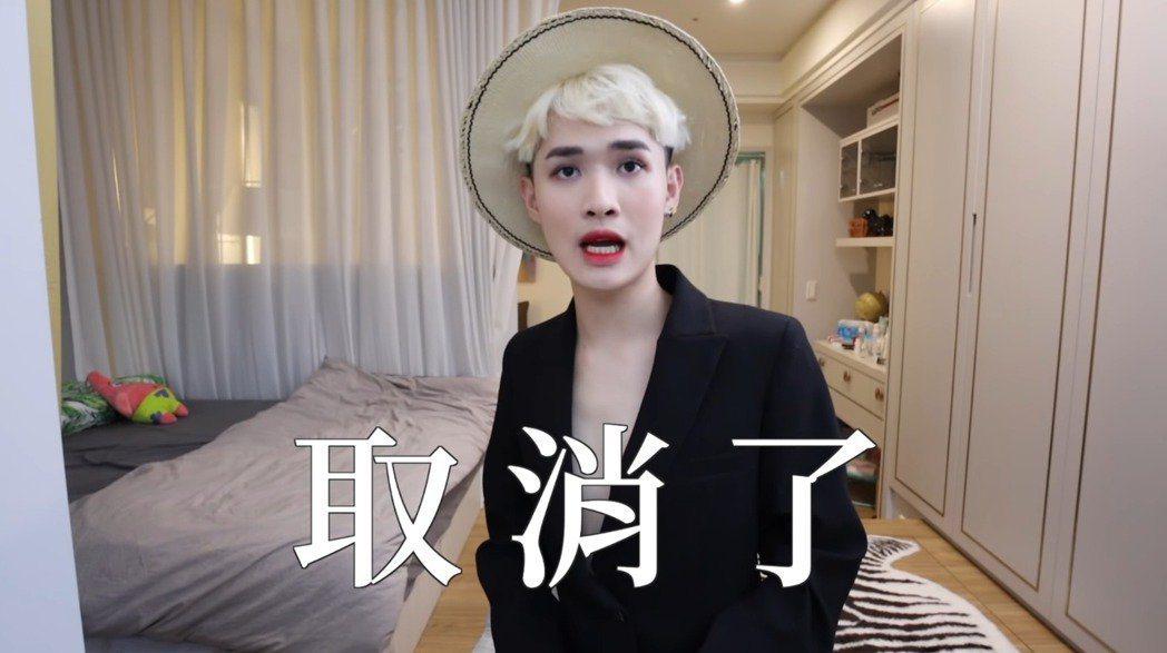 鍾明軒。圖/摘自YouTube