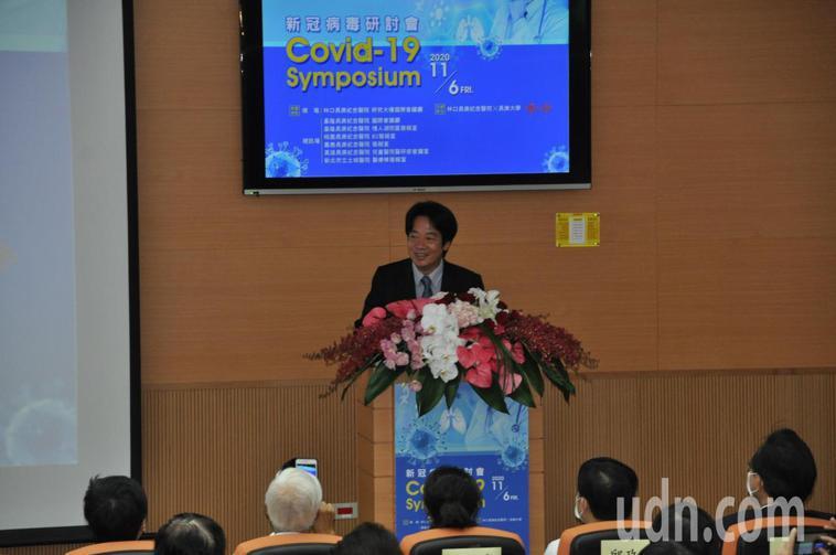 副總統賴清德今天早上到桃園林口長庚研究大樓參與「新冠病毒研討會」,他致詞表示,新...