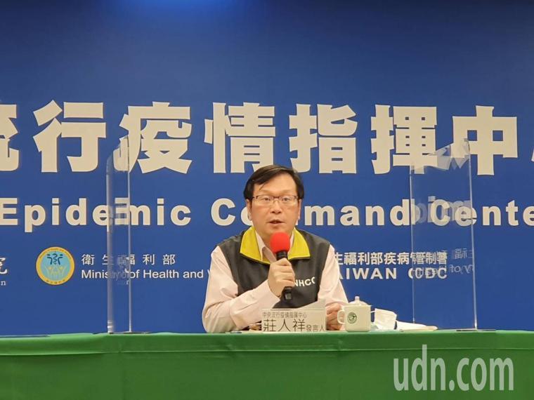 莊人祥表示,目前針對醫療照護機構、大眾運輸、賣場市集、教育學習場所、展演競賽場所...