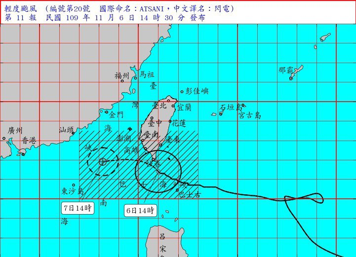 中央氣象局持續對閃電颱風發布陸上颱風警報。圖/取自氣象局網站